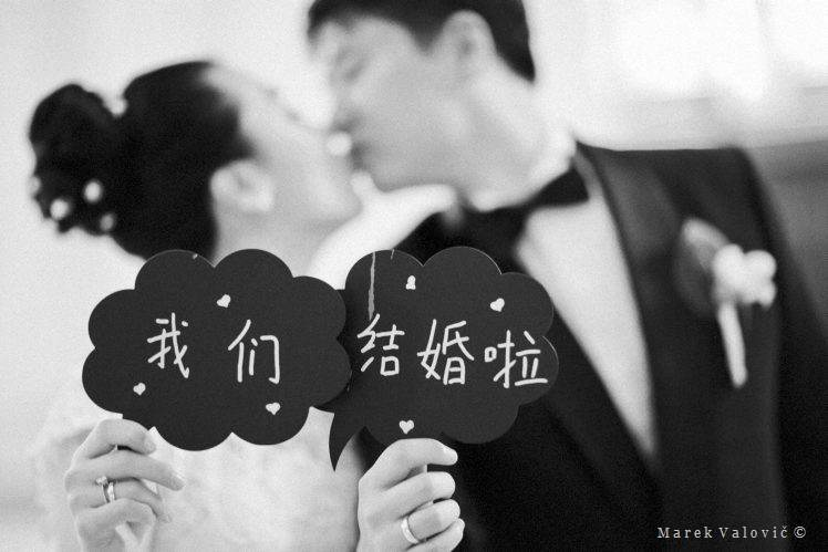 black & white wedding photography chinese - Palais Niederosterreich Vienna