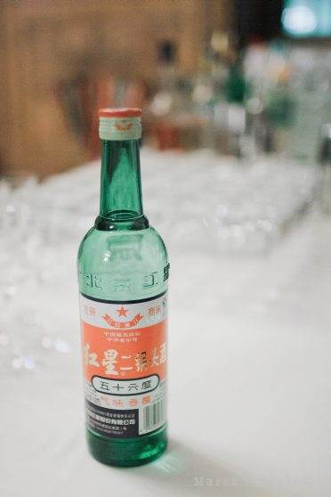 chinese wedding alcohol